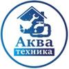Отопление, котлы, септики | Рыбинск