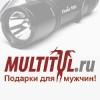 Подарки для мужчин! Multitul.ru