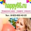Воздушные шары Подарки Екатеринбург