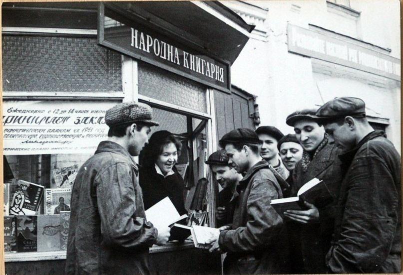 Советская книга как товар народного потребления.