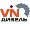 VINДизель - Авторемонт Автосервис СТО в Коломне