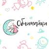 """""""Обнимайки"""" интернет-магазин детской одежды"""