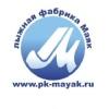"""Лыжная фабрика """"Маяк"""""""