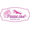 Rishelie.com