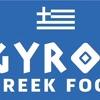 Gyros Crimea - Доставка еды Севастополь