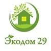 Экодом29 - утепление домов в Архангельске и обл.