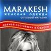 MARAKESH.NET.UA - стильная женская одежда