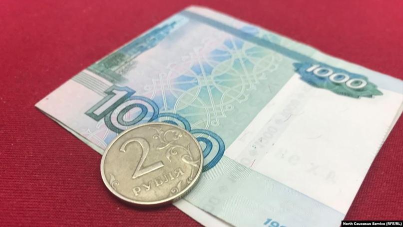 Минюст хочет получить доступ к банковской тайне для контроля за НКО