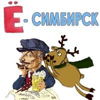 ΑртемΕфремов