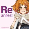 Reanifest 3 Запорожье