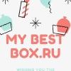 Интернет-магазин подарков и декора My Best Box