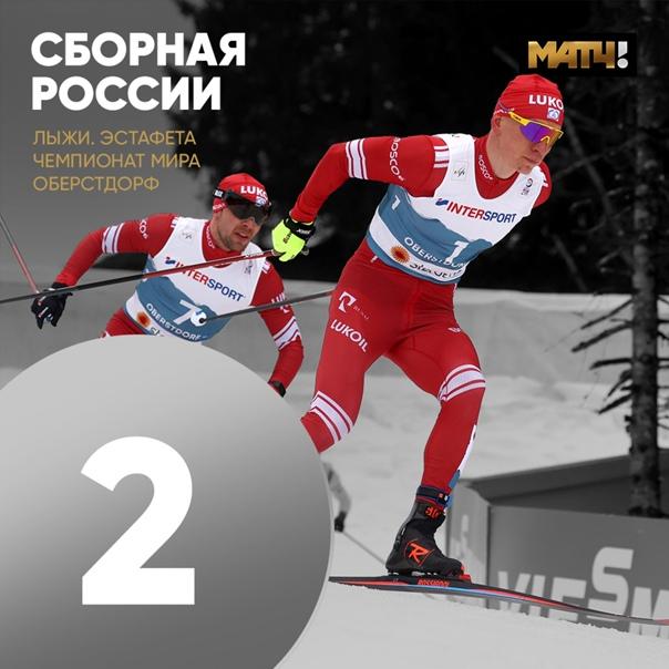 НУ ПОЧТИ ЖЕ! Россия берет серебро в мужской...