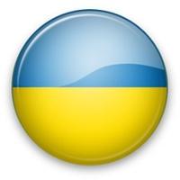 Єдина країна, - нэнька Україна, зберемо 1 000 00