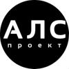 """Р-кипер, онлайн-кассы в Саратове """"АЛС Проект"""""""