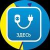 РЕМОНТ ЗДЕСЬ iPhone Xiaomi Honor Samsung Киров