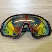 Очки ELAX широкие с вентиляцией. Медные, зеркальная линза