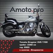 Yamaha Dragstar 1100 XVS 1100