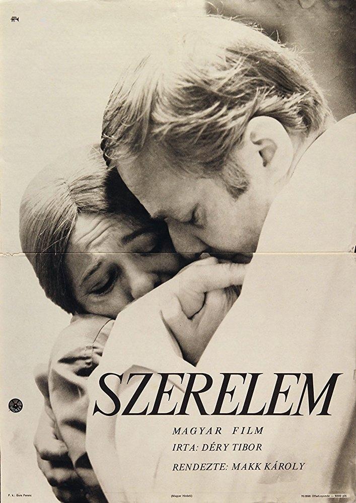 «Любовь» | Szerelem, 1971 (рус. субтитры)