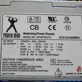 Блок питания PowerMan IW-ISP300J2-0 300W