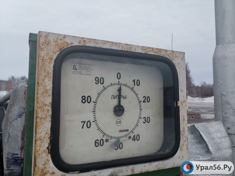 С начала 2021 года стоимость автомобильного топлива в Оренбурге возросла на 3%
