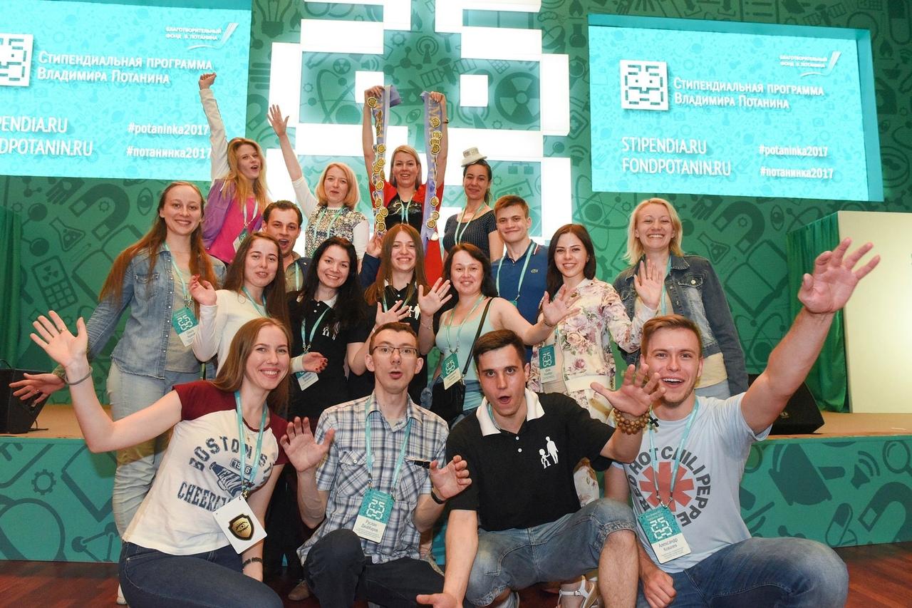 Фонд Владимира Потанина занял первое место в рейтинге Forbes среди 20 благотвори...
