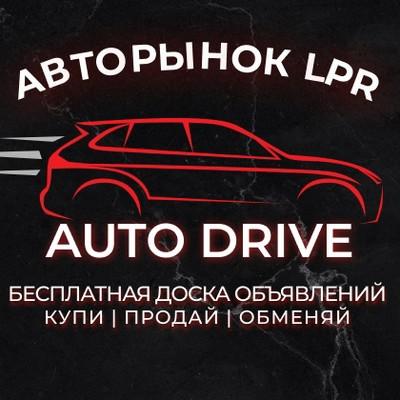 Авто Базар, Ростов-на-Дону