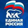 Единая Россия Электрогорск