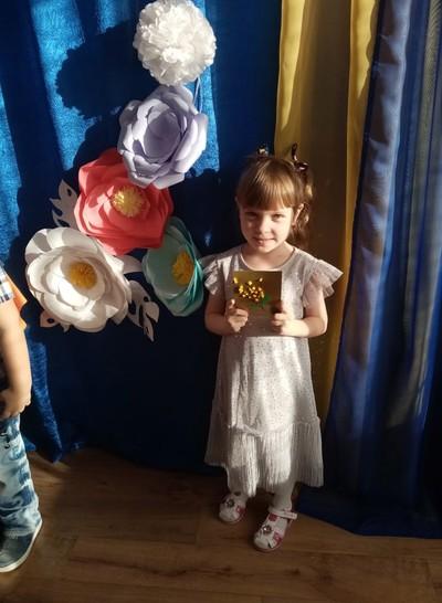 Виктория Гордеева, Красноуфимск
