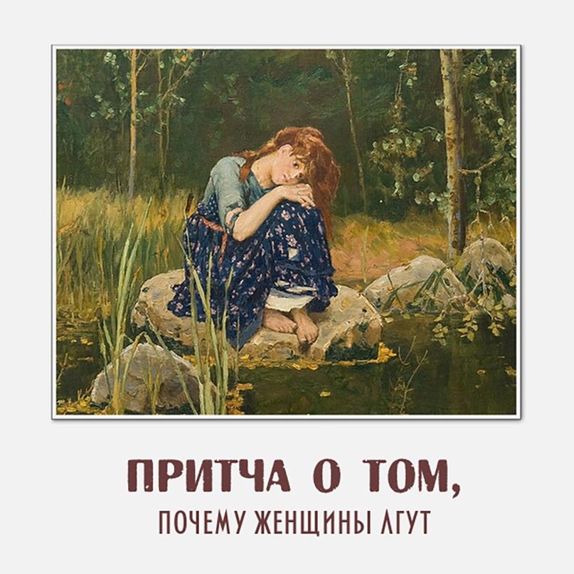 Однажды сидела швея на берегу реки, шила и обронила наперсток в реку. Заплакала...