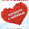 Натяжные Потолки SkyPRO СкайПро Великий Новгород