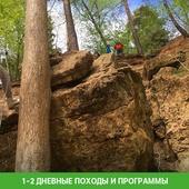 Узлы и работа с веревкой для новичков на реальных скалах в Подмосковье (Полушкино)