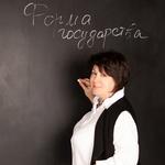 """Экспресс-курс """"ПРАВО"""" в ЕГЭ по обществознанию 2021"""