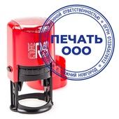 """Печать для ООО на автомате """"Эконом"""" Д40"""