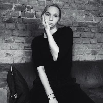 Анна Борисова, Rīga