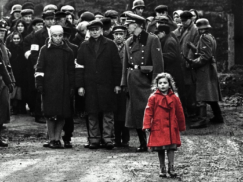 Фильм «Список Шиндлера» чёрно-белый и лишь однажды в картине появляется цвет. Пр...