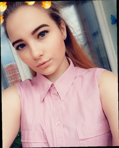 Kristina Efimova