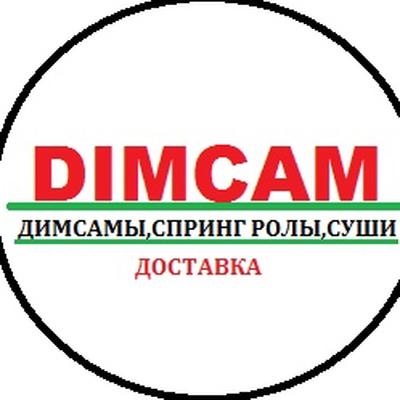 Роман Витальевич, Красноярск