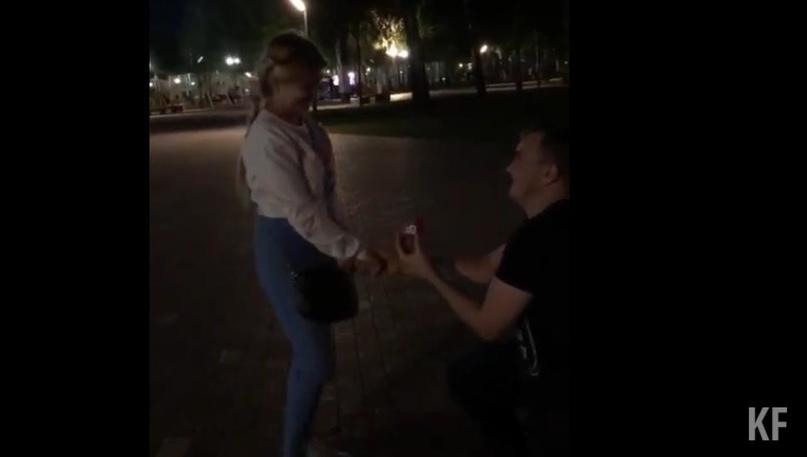 Парень сделал оригинальное предложение возлюбленной в соседнем Нижнекамске