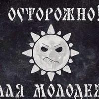 BotSizov