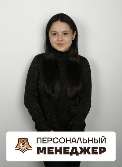 Алина Соколова, Казань