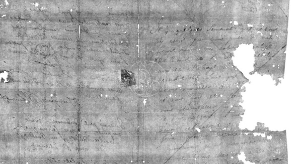 Прочитать письмо XVII века, не открывая конверт.  Учёные из...
