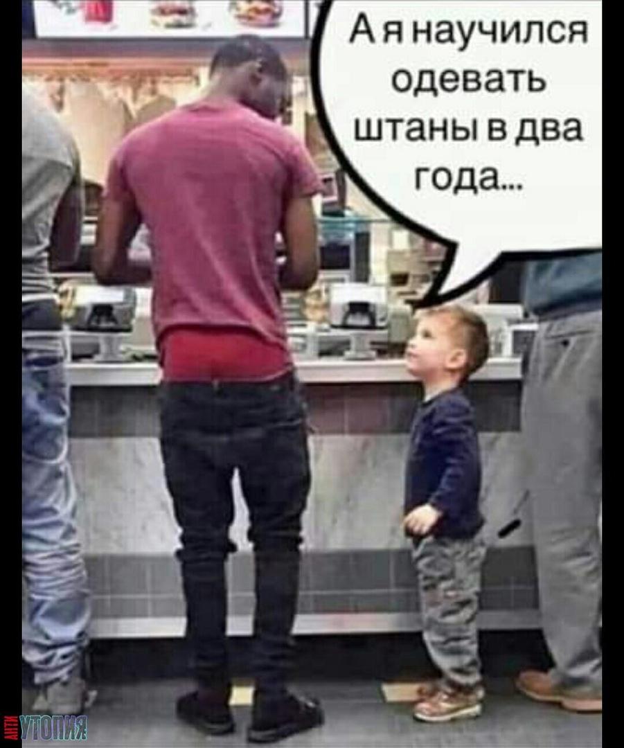 АНТИУТОПИЯ  УТОПИЯ 135225