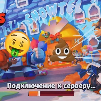 Рома Боровиков