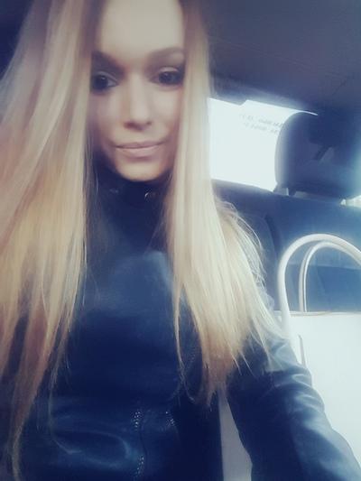 Диана Денисова