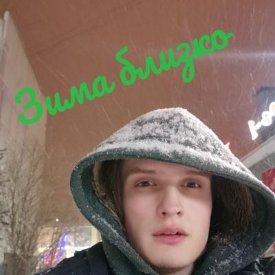 Максим Сазонов, Новый Уренгой