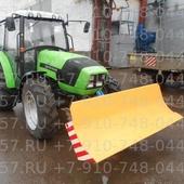 Отвал коммунальный гидроповоротный для трактора DEUTZ-FAHR AGROLUX 4/80 DT E2