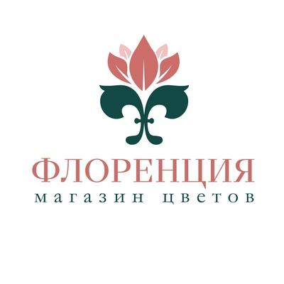 Анна Флоренская, Ярославль