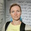 Maria Borisova