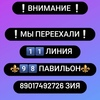 Зия Меджидов