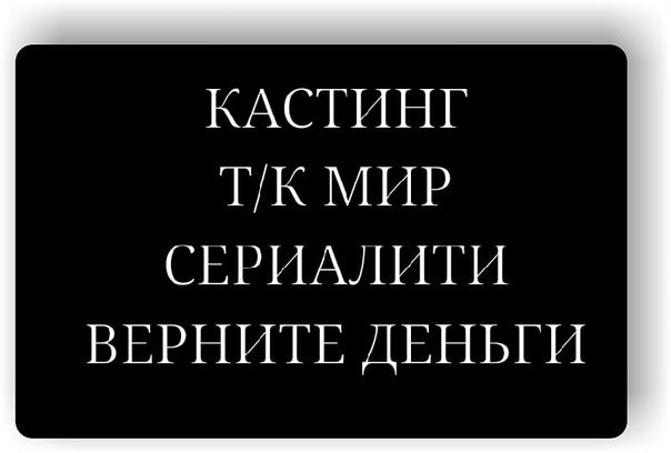 Телеканал Мир г. Москва,